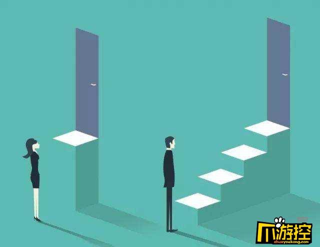 男女薪酬差异