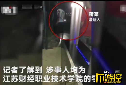 江苏淮安3名学生因小矛盾殴打校友 两人被反杀嫌疑人已被抓获