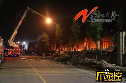 浙江意尔康仓库发生大火 损失高达1000万元