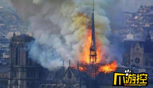巴黎圣母院火灾初步排除人为纵火 调查涉及的文件长达1125页