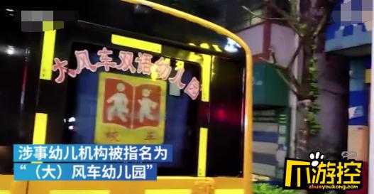 贵州多家幼儿园否认收钱满足兽欲 警方称暂未发现孤儿被性侵