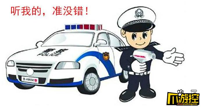 交警检查大客车被三双女鞋吸引,下一幕真是太危险了