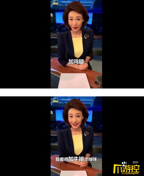 中国女排十连胜,央视主播言给女排加牛排才够味