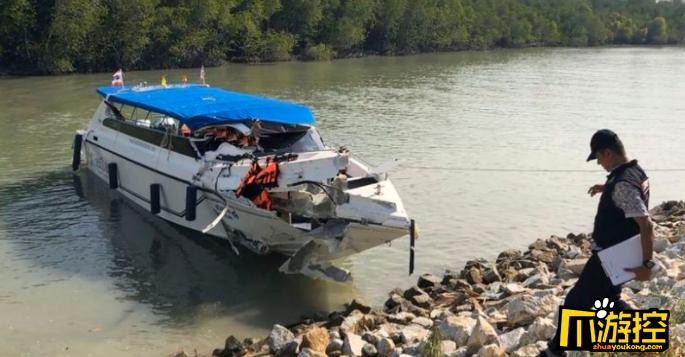 普吉岛快艇相撞,致两名儿童丧生