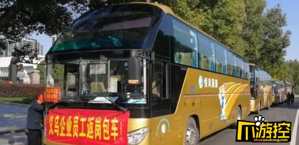 义乌包车接员工 新员工补助1000元