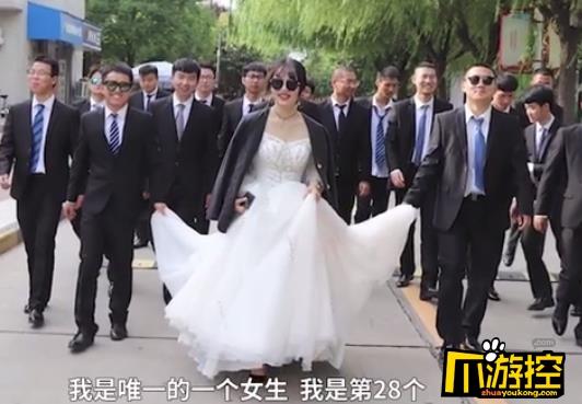 毕业班男生给唯一女生备婚纱