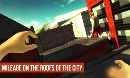 城市跑酷2