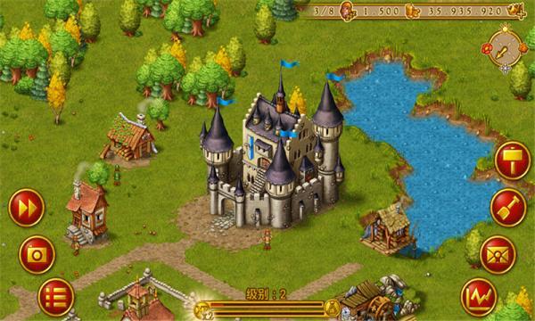家园7游戏截图