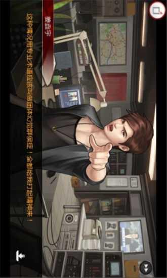 口袋侦探2