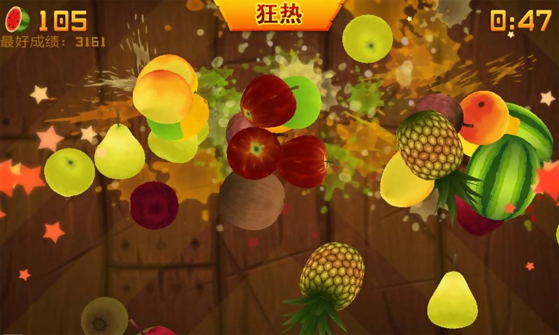 水果忍者游戏截图
