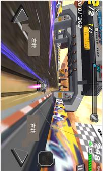 零速四驱游戏截图
