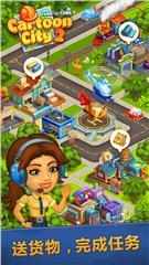 动画城市2:农业和城市无限金币版