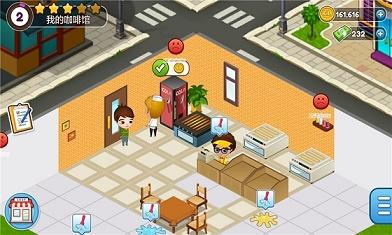我的咖啡馆无限金币版