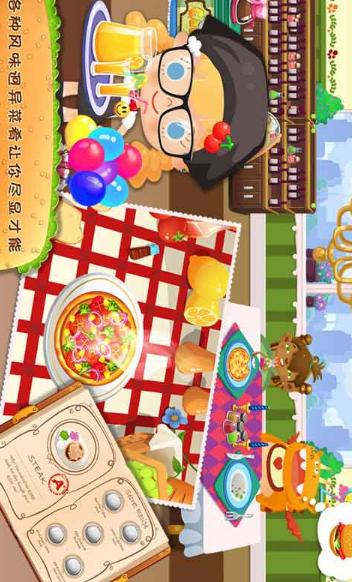 糖糖餐厅修改版
