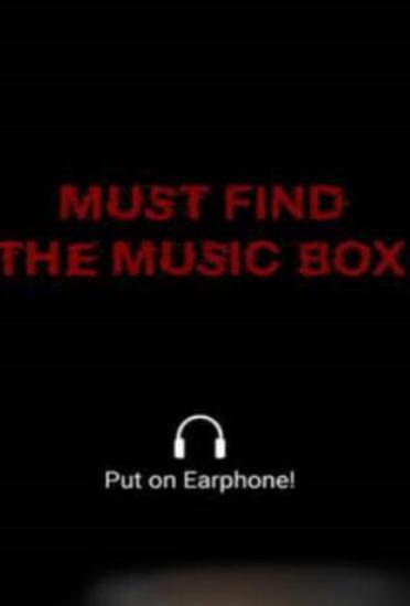 恐怖音乐盒汉化版