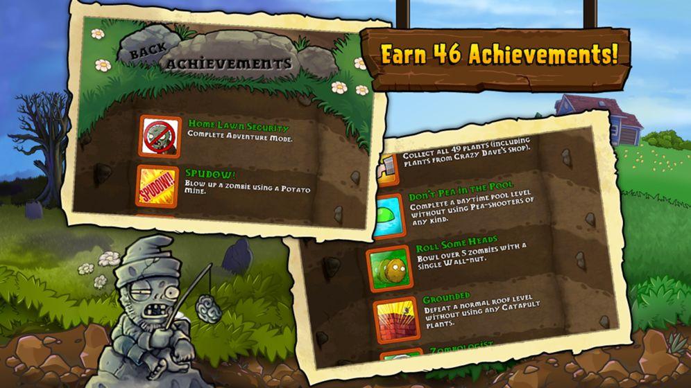 植物大战僵尸花园战争手机版游戏截图5
