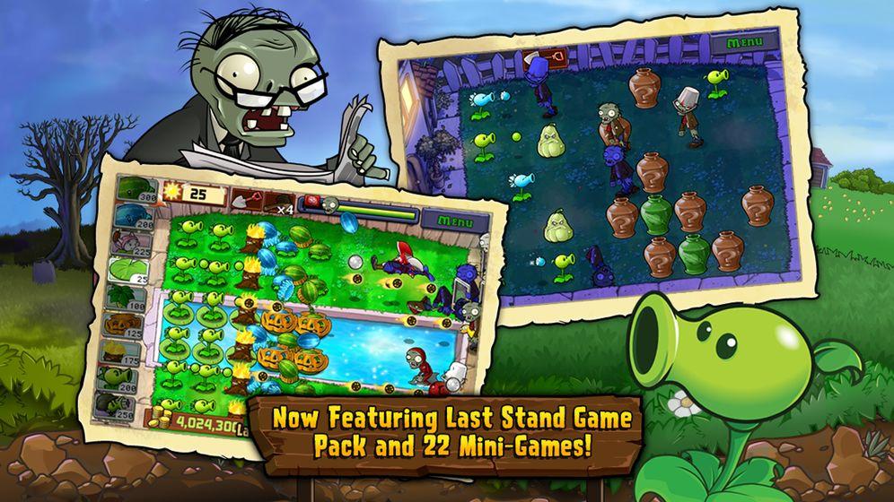 植物大战僵尸花园战争手机版游戏截图1