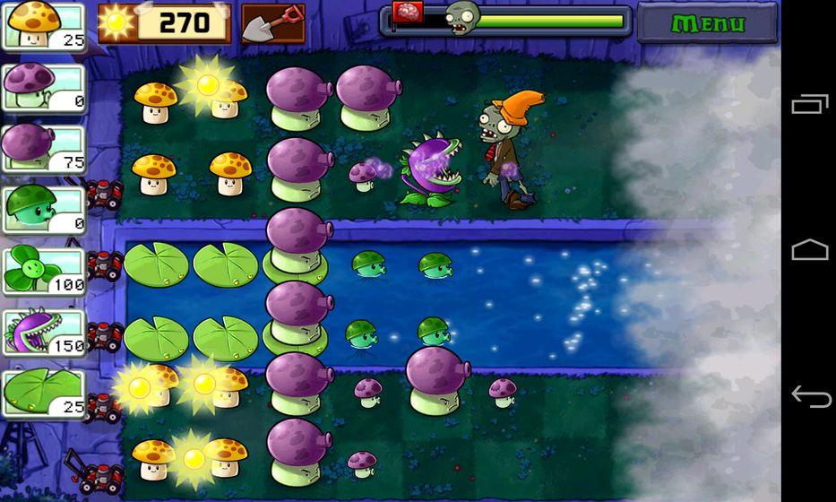 植物大战僵尸花园战争手机版游戏截图3