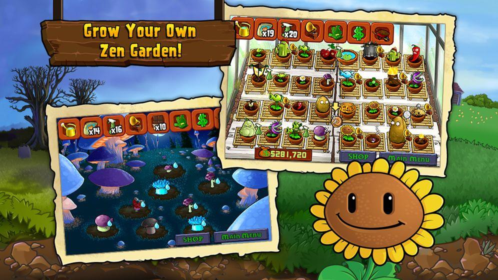 植物大战僵尸花园战争手机版游戏截图2