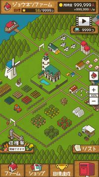 放置农场悠闲地种汉化版