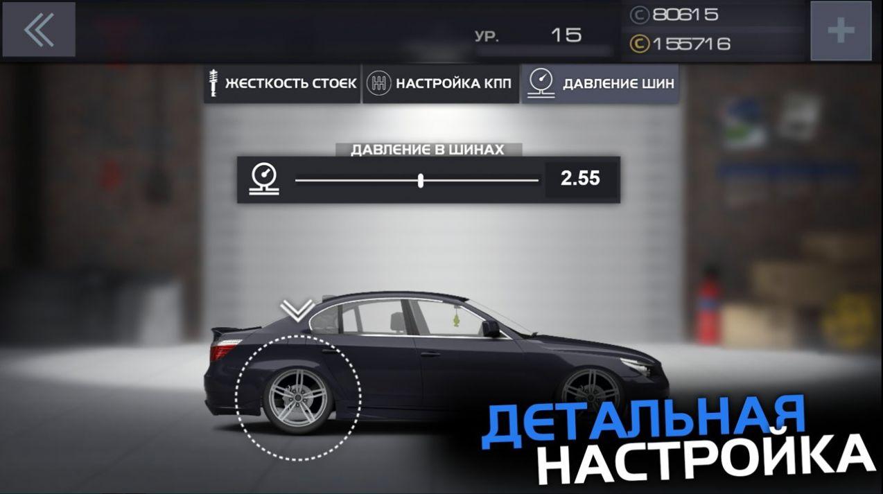 项目飙车中文版