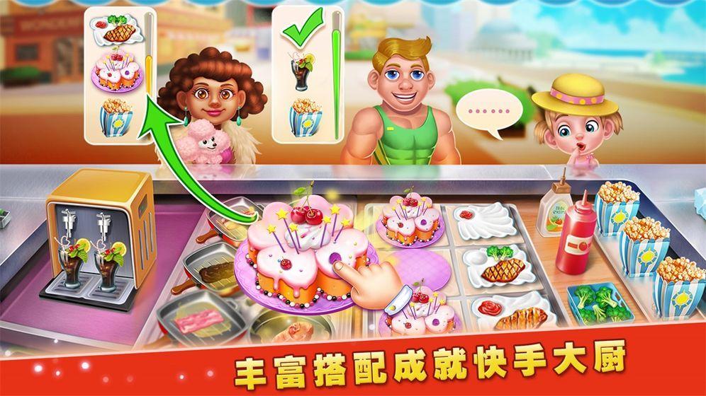 梦想蛋糕屋无限钻石
