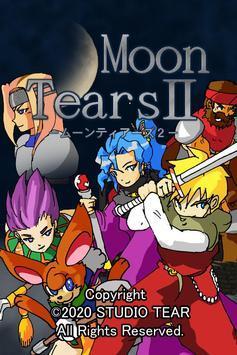 月亮眼泪2汉化版