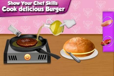 汉堡包烹饪大师中文版