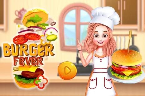 汉堡包烹饪大师中文版游戏截图5