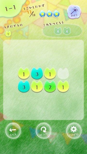 猫草拼图汉化版游戏截图2