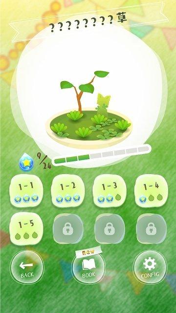 猫草拼图汉化版游戏截图3