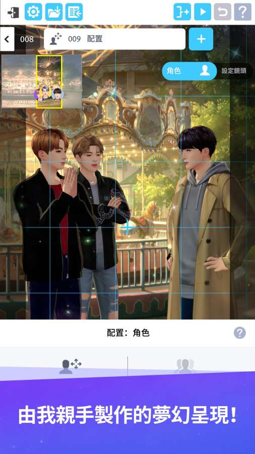 BTS宇宙故事安卓汉化版
