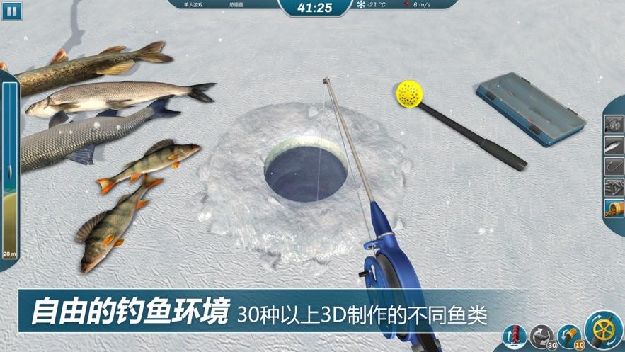 冰湖钓鱼汉化版