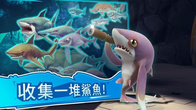 饥饿鲨世界无敌版