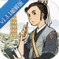 江南百景图1.3.1新女角色免费版