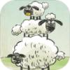 送小羊回家2中文版