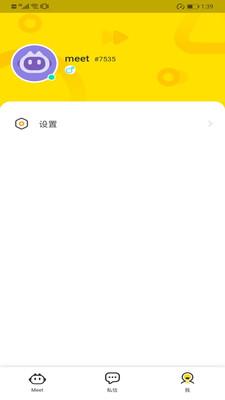 Meet社交