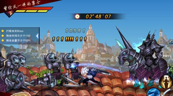 11月24日安卓首测 《地下城与冒险》剑士职业视频发布