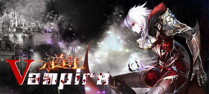 《永夜君主》游戏视频:西方魔幻背景下的3DARPG手游