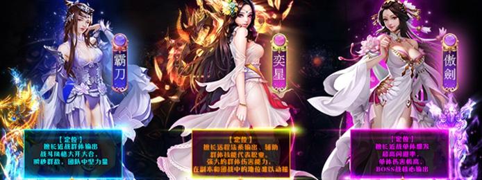 《武炼巅峰》游戏视频:同名小说正版授权的MMORPG手游