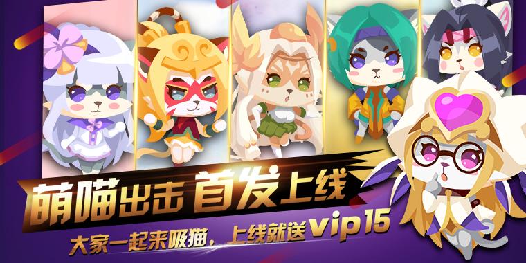 《圣剑英灵传:女仆版》游戏视频:和超可爱的萌猫一起战斗吧