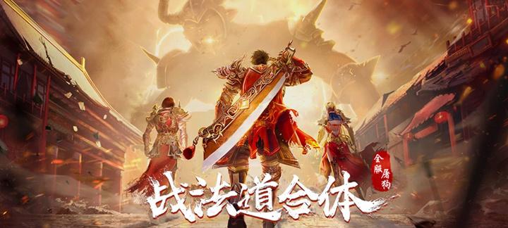 《龙魂大陆:星耀版》游戏视频:还原热血澎湃的传奇之战