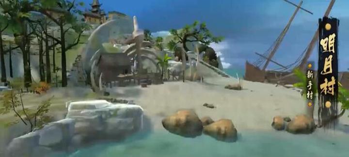 《执剑江湖海量版》游戏视频:一款跨越人、魔、仙三界的角色扮演手游