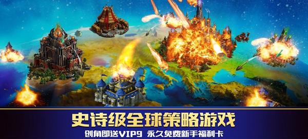 《荣耀文明(战火纷争)》游戏视频:一款西方魔幻题材的策略手游