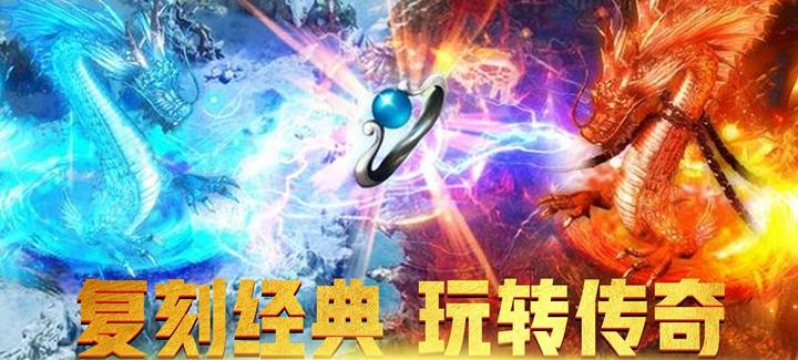 《星号传奇》游戏视频:一款传奇题材的动作类手游