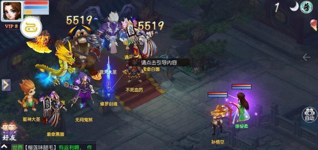 仙灵外传(大梦仙灵)福利游戏视频分享:超精美的3D回合制战斗手游!