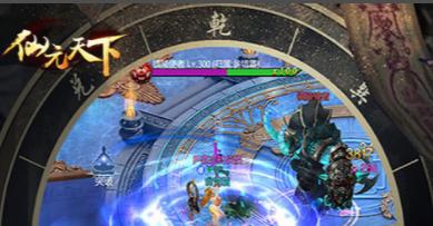 《仙元天下(至尊特权)》视频分享:东方历史武侠玄幻的动作RPG手游