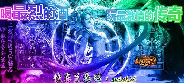 《美杜莎传奇(送充打金)》视频分享:一款注重PK的大型即时战斗游戏