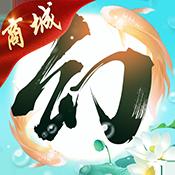 幻想隋唐传(商城特权)