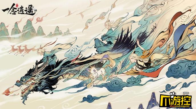 《一念逍遥》游戏评测:一念修仙,任自逍遥
